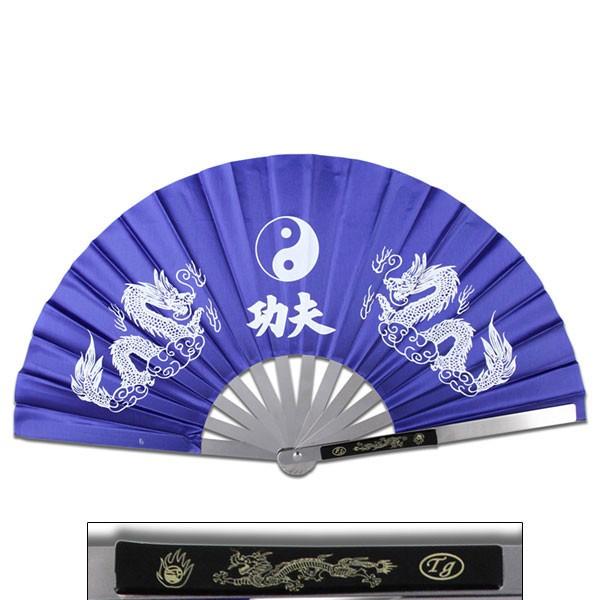 Metal-Kung-Fu-Fan-Blue