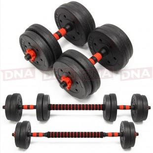 DNA Leisure 15kg Adjustable Dumbbell Barbell Set