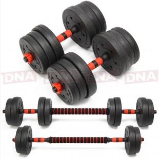 DNA Leisure 20kg Adjustable Dumbbell Barbell Set