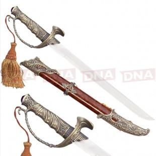 HK-2007 Fantasy Pirate Sword