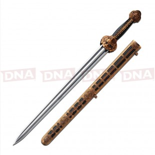 "34"" Ming Imperial Dynasty Sword"
