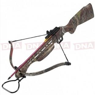 Man Kung MK 150TC 150lbs Rifle Crossbow in Camo