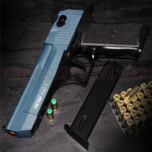 Retay Eagle X 9mm Black/Blue Blank Firing Pistol