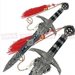 Robin-Hood-Short-Sword