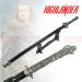 1st Gen Straight Highlander Sword
