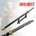 Straight Highlander Sword